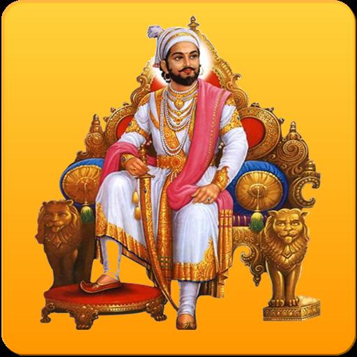 Shivaji Maharaj History In Marathi