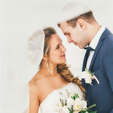 Wedding photographer Anastasiya Kostromina (akostromina). Photo of 14.02.2017