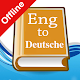 English German Dictionary APK
