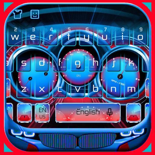 Car Dashboard Keyboard Theme