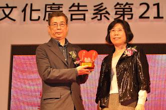Photo: 致敬晚會鄧臺賢董事長以及安吉斯媒體集團楊淑玲總經理
