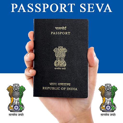 Passport Seva Online