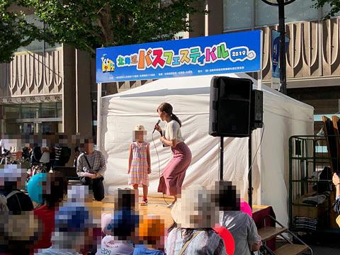 北海道バスフェスティバル2019_11 ステージショー_01