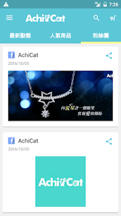 AchiCat飾品專賣- screenshot thumbnail