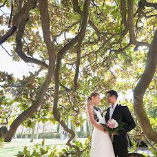 Wedding photographer Aleks Desmo (Aleks275). Photo of 02.05.2018
