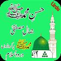 Muhammad SAW hussan khobsorati icon