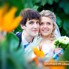 Wedding photographer Feliks Kudashev (snimaem). Photo of 17.02.2013