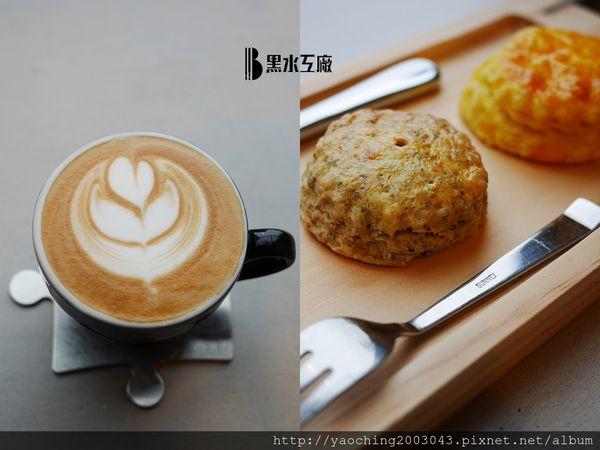黑水工廠咖啡館