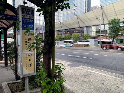 東京駅八重洲口バス停