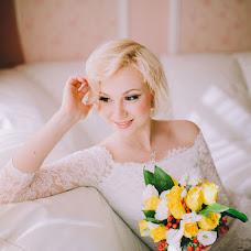 Wedding photographer Katerina Levchenko (koto). Photo of 24.06.2015