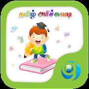 Tamil Arichuvadi Alphabets