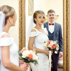 Wedding photographer Vasiliy Klyucherov (VasKey). Photo of 30.08.2018