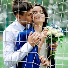 Wedding photographer Viktoriya Demidenko (VikaDemy). Photo of 27.08.2017