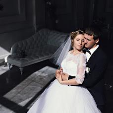 Wedding photographer Elena Mil (MillenaPhoto). Photo of 28.05.2018