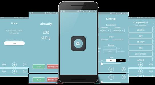 Smartloq Language v1.1