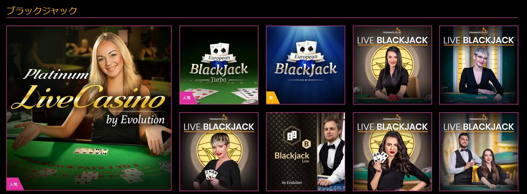 luckyniki blackjack