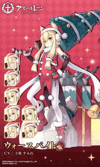 戦士からの贈り物