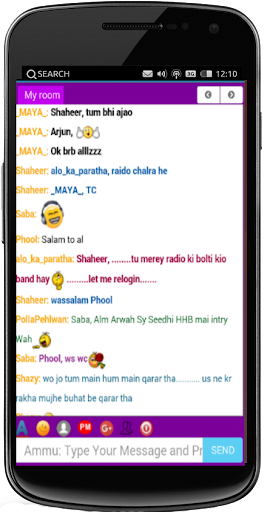 Desi mobile chat