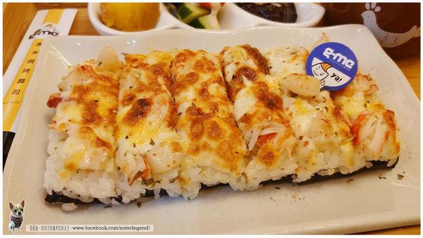 焗米焗烤壽司.日本美食新吃法