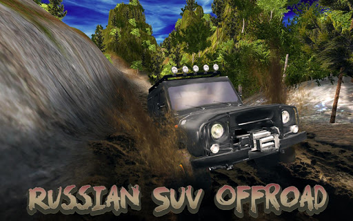 Russian SUV Offroad Simulator 1.3 screenshots 9
