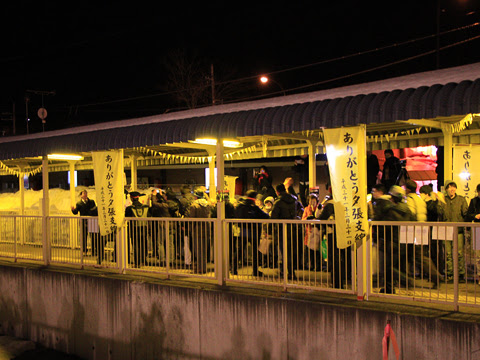 JR北海道 石勝線夕張支線 運行最終日_31
