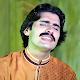Wajid Ali Baghdadi (app)