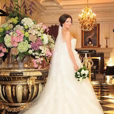 Wedding photographer Vlad Yakimec (v80675643737). Photo of 16.06.2017