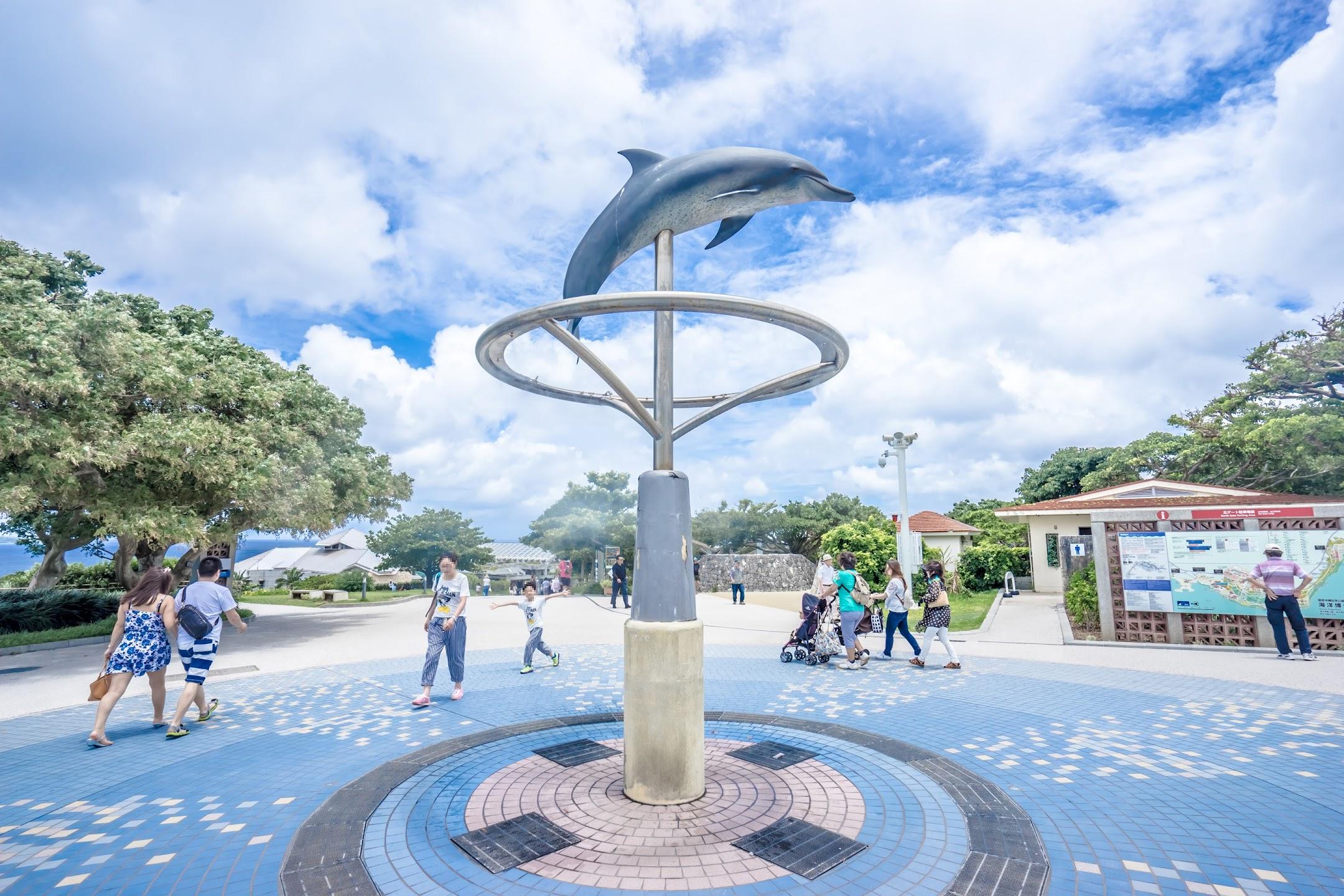 Okinawa Ocean Expo Park1