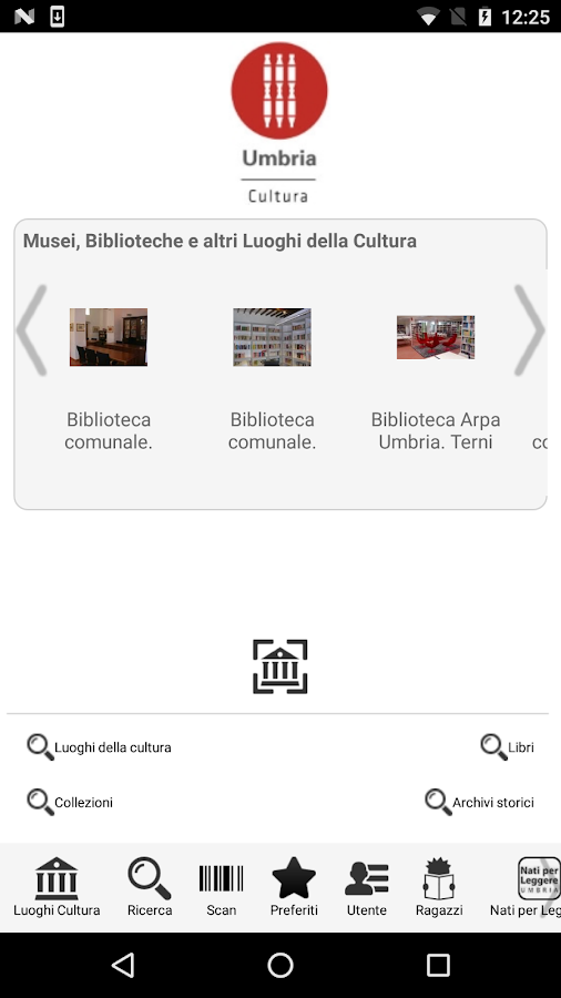 Umbria Cultura- screenshot