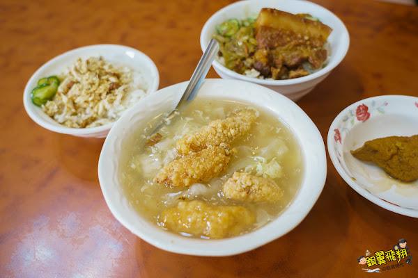 三伯仔土魠魚焿|高雄小港人氣土魠魚羹在地人推薦簡單又不平凡的實在美味!