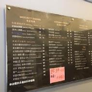LOUISA COFFEE路易莎咖啡(忠孝新生門市)