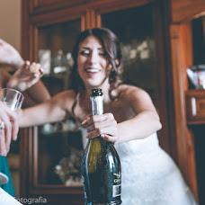 Wedding photographer Giuseppina Iannolino (grfotografia). Photo of 17.06.2017