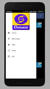 [Download DD Girnar/Gujarati Live(ગિરનાર) for PC] Screenshot 7