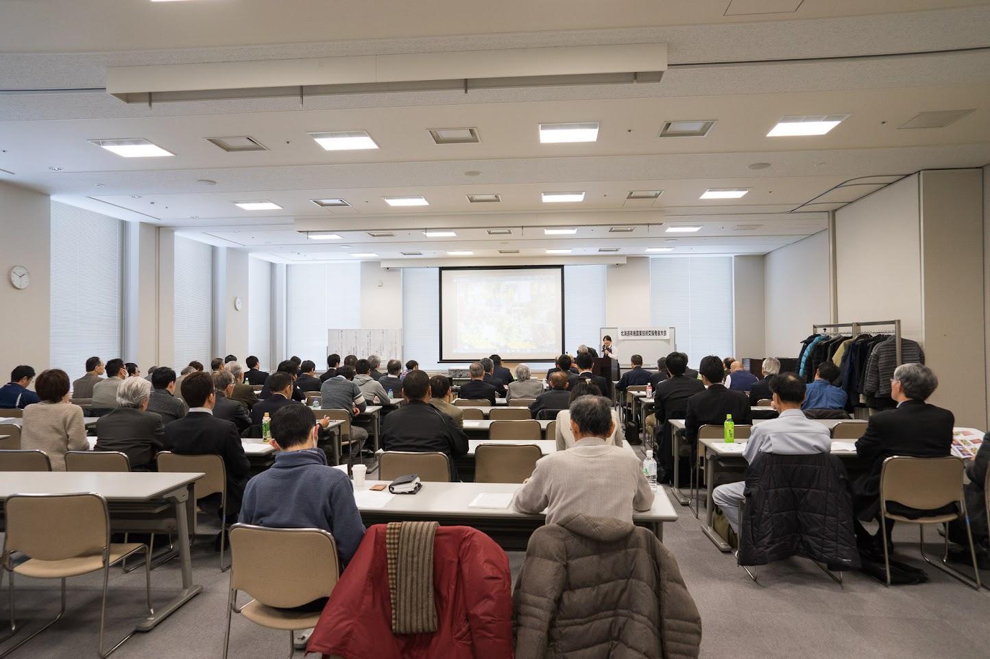 27年度北海道有機農業技術交換発表大会