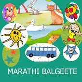 Balgeete Marathi For Kid