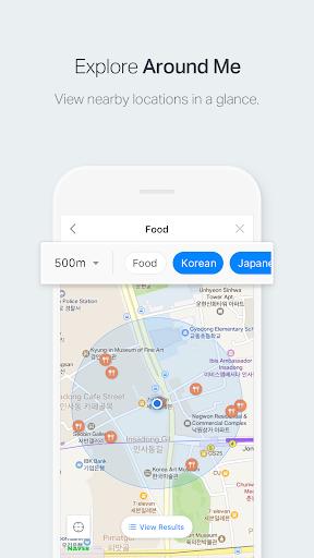 NAVER Map screenshot 6