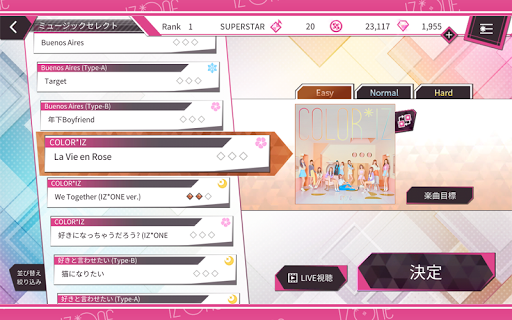 SUPERSTAR IZ*ONE apktram screenshots 14