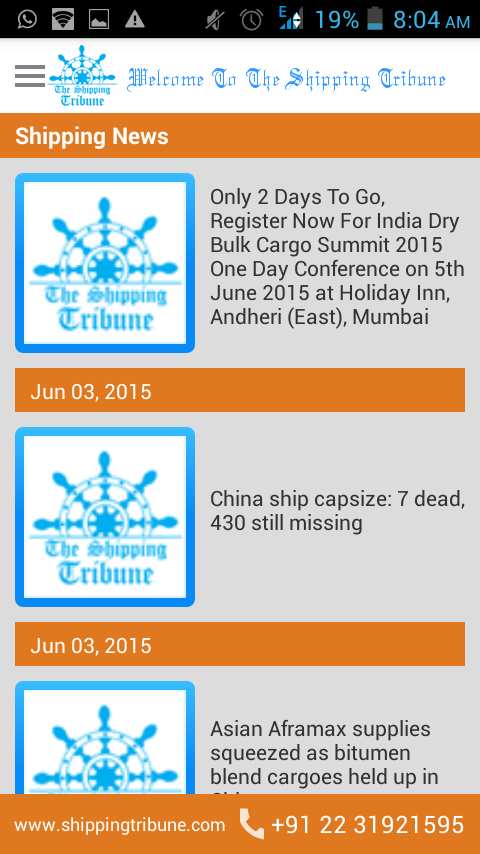 The Shipping Tribune- screenshot