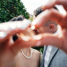 Wedding photographer Volodimir Boyko (Boikofoto). Photo of 30.10.2016