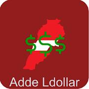 Lebanese Lera to US Dollar price in lebanon 2020