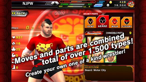 NJPW KOS 1.0 screenshots 3