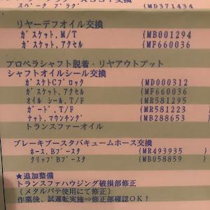 ランサーエボリューションワゴンのカスタム事例画像 海ちゃんさんの2020年03月15日22:21の投稿