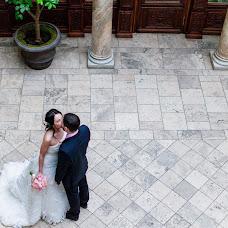 Wedding photographer Nikita Kupin (kupinsky). Photo of 23.05.2015