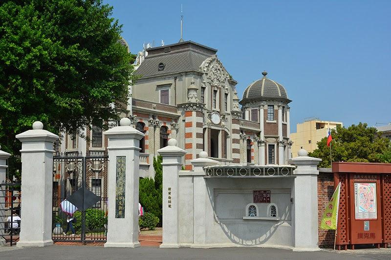 鹿巷民俗文物館