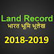 Land Record Bhulekh All States Download on Windows
