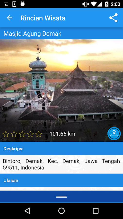 Ayo ke Demak- screenshot