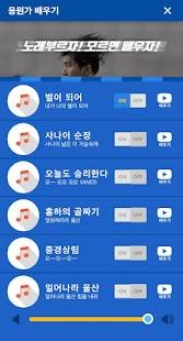 울산현대 축구단 공식 APP - náhled