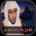 دروس الشيخ صالح المغامسي Mp3 icon