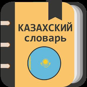 Excel 2016 Bible 2015