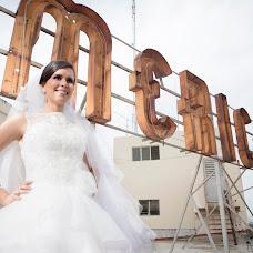 Wedding photographer Jhon Castillo (JhonCastillo). Photo of 03.05.2016